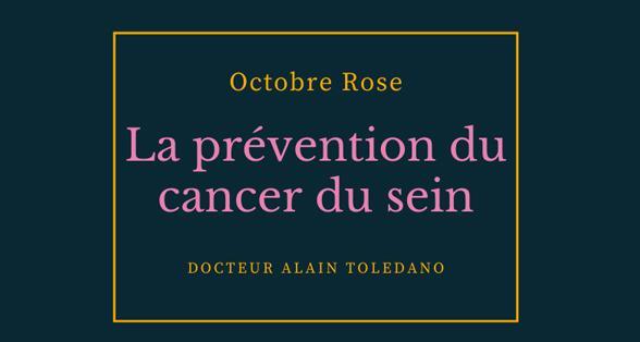 La prévention du cancer du sein 🎗️ Octobre Rose